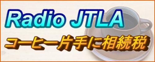 Radio JTLA