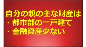 jtla-blog140801
